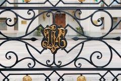 Patriarchalny monogram Zdjęcie Stock