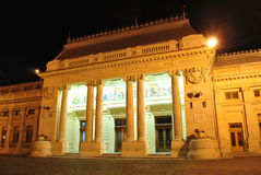 Patriarchalny Pałac Zdjęcia Royalty Free