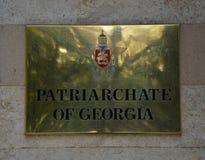 Patriarchat Gruzja zdjęcie stock