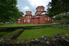 Patriarchat Pec zdjęcia stock