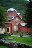 Patriarchate of Pec Stock Photos