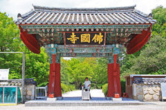 Patrimônio mundial do UNESCO de Coreia - templo de Bulguksa Imagens de Stock