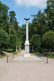 Patrimoine d'Arkhangelskoye d'aigle de monument photo stock