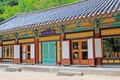 Patrimoine mondial de l'UNESCO de la Corée - temple de Bulguksa images libres de droits