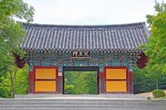 Patrimonio mondiale dell'Unesco della Corea - tempio di Bulguksa Immagini Stock Libere da Diritti