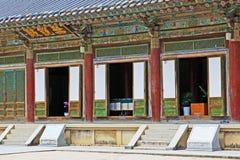 Patrimonio mondiale dell'Unesco della Corea - tempio di Bulguksa Immagine Stock Libera da Diritti