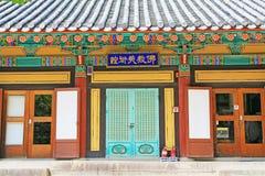Patrimonio mondiale dell'Unesco della Corea - tempio di Bulguksa Fotografie Stock