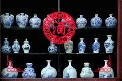 Patrimonio mondiale: Vino della città antica di Ping Yao fotografia stock libera da diritti