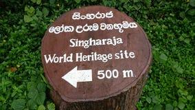 Patrimonio mundial de Singharaja de Sri Lanka Imagen de archivo