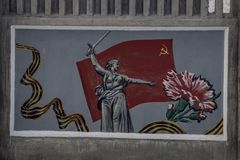 Communist paint wall in Bender, Transnistria royalty free stock image
