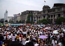 """Patriotic demonstrations"" Stock Photos"