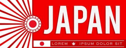 Patriottisch de bannerontwerp van Japan, typografische vectorillustratie stock illustratie
