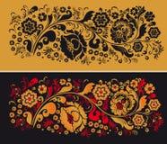 Patroon in de nationale creativiteit van stijlhohloma Royalty-vrije Stock Afbeelding