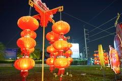 Pattaya Lizenzfreies Stockbild