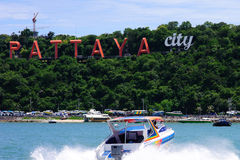 Pattaya city sea beach boat Royalty Free Stock Photography