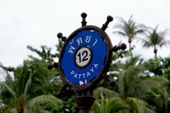 A Pattaya city street sign, Soi 12 in Thailand stock photo