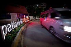 Pattaya dans l'amour Image libre de droits