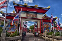 PATTAYA, THAILAND - 26.06.2017: Exterior of the entrance to the. Anek Kusala Sala (Viharn Sien) Chinese temple in Pattaya, Thailand stock image