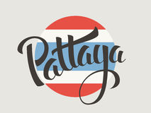 Pattaya vector lettering Royalty Free Stock Photography