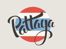 Pattaya-Vektorbeschriftung Lizenzfreie Stockfotografie