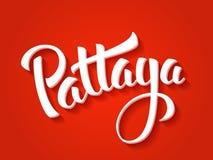 Pattaya-Vektorbeschriftung Lizenzfreies Stockbild