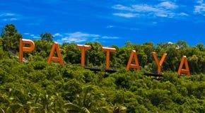PATTAYA VIEW. Stock Photo