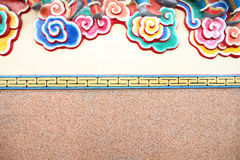 Pattern Art On A Wall In Chinese Temple. Stock Photo