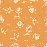 Pattern. Bonsai trees, origami cranes, fans. Seamless pattern with bonsai trees, origami paper cranes, fans. Travel and leisure. Japan traditional design Royalty Free Stock Photo