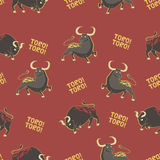 Pattern with bulls. Seamless vector pattern with bulls. Corrida Royalty Free Stock Image