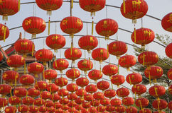 Pattern of china lamp Stock Photos