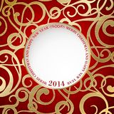 Pattern for Christmas. Stock Photography