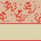 Pattern of the dragon. Seamless horizontal pattern of the dragon Stock Illustration