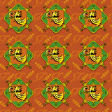 Pattern with griffin Stock Image