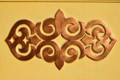 Pattern in Kazakh national style Royalty Free Stock Photo