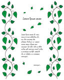 Pattern leaflet with branches and green leaves. On a white background vector illustration
