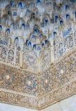 Pattern of medieval arabian art in Alhambra Royalty Free Stock Photo