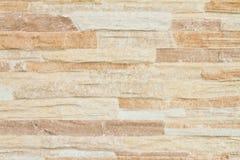 Pattern of modern brick wall Royalty Free Stock Photo