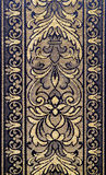 Pattern of an ornate floral tapestry Stock Photo