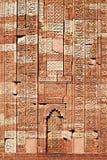 Pattern on palace stock photo