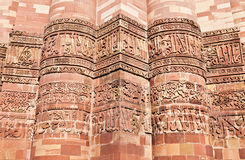 Pattern on Qutb Minar Stock Photos
