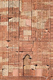 Pattern on Qutb Minar Royalty Free Stock Photo