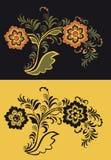 Pattern in style hohloma national creativity Stock Photos