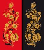 Pattern in style hohloma national creativity Royalty Free Stock Photo