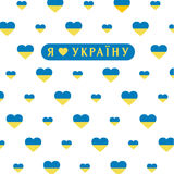 Pattern Ukrainian yellow blue heart on background Stock Images