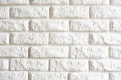 Pattern of white wall Stock Image