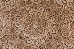 Patterns of Alhambra stock photography