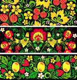 Patterns in traditional russian style Hohloma Royalty Free Stock Photo