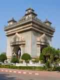 Patuxai monument i Vientiane, Laos Arkivbilder
