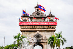 Patuxai Royalty Free Stock Images