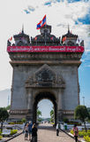 Patuxai victory monument in Vientian. Stock Photos